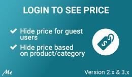 Login to see price