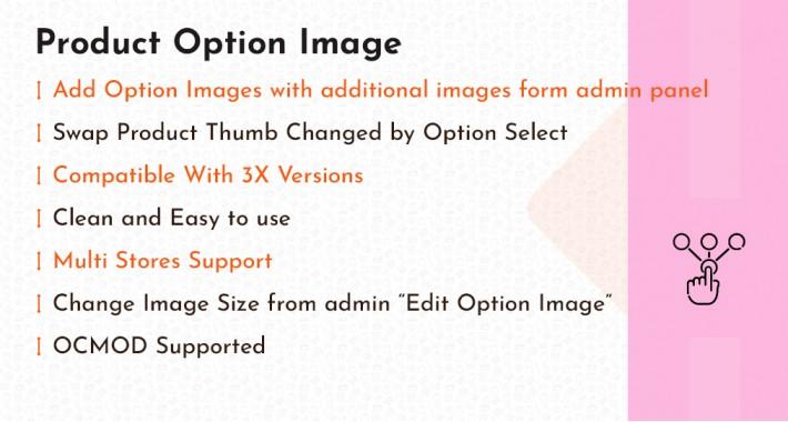 Product Option Image Opencart