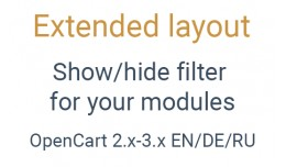 Extended layout - show/hide module filter, filte..