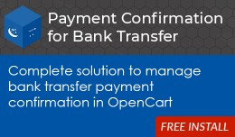 Payment Confirmation for Bank Transfer [Advanced]