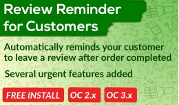 Customer Review Reminder [Advanced]