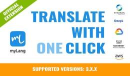 myLang - Site Translator / Magic Button