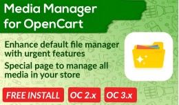 Image File Manager OpenCart [Enhanced]