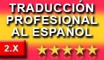 ✔ Español 2.X | Traducción profesional ▲TOP