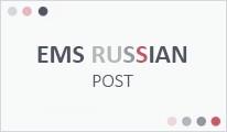 """EMS Russian Post (Доставка """"EMS Почта России"""")"""