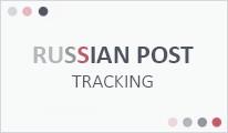 Russian Post Tracking (Отслеживание отправлений)