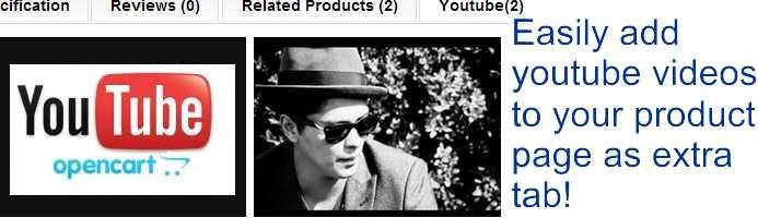 Youtube Product Movie Tab
