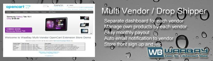 Multi Vendor / DropShipper (vQmod)