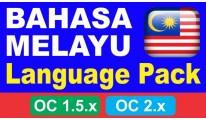 MX3 Bahasa Melayu OC1.5x + OC2.x