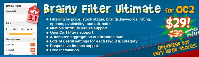 Brainy Filter Ultimate OC2 / Most advanced & elegant filter