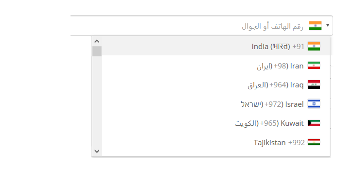 OpenCart - Telephone With Country Code with Custom field By